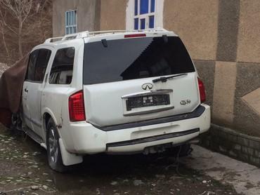 infiniti qx56 в Кыргызстан: Запчасти на Инфинити QX абсолютно все