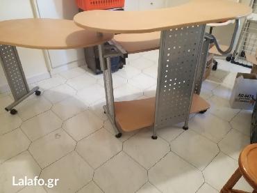 Πωλείται μεγάλο ανοιγόμενο παιδικό γραφείο δωματίου για χρήση με