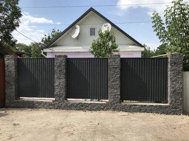 Продаю дом район Таатан. Продаётся дом в Лебединовка