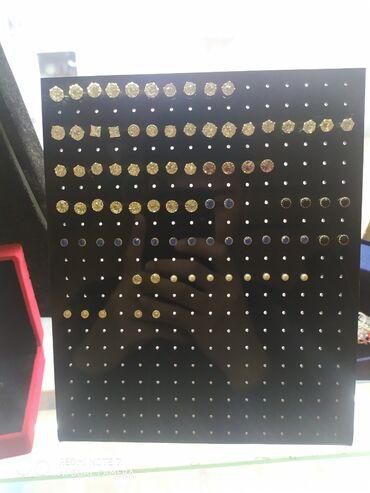 Украшения в Токмак: Гвоздики наборы . Серебро с золотой накладкой 925 пробы !