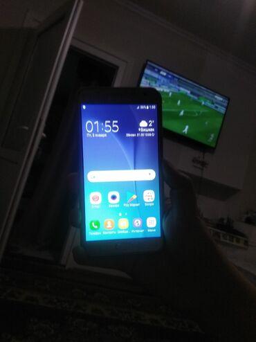 Б/у Samsung Galaxy J7 2017 16 ГБ Желтый