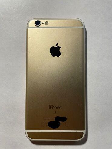 айфон 6 128 гб цена бу in Кыргызстан   APPLE IPHONE: IPhone 6   128 ГБ   Золотой Б/У   Трещины, царапины, Отпечаток пальца, Беспроводная зарядка