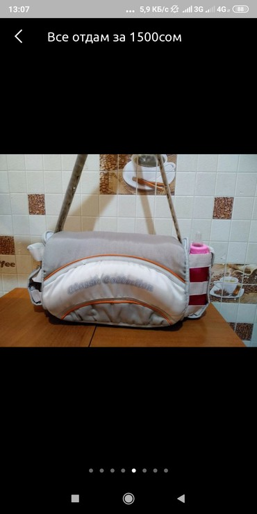 Сумка для мам и бутылек для малыша . отдам за 250 в Бишкек