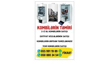 nobella kombi servisi - Azərbaycan: Təmir | Kombi
