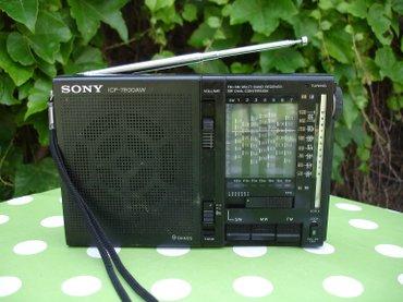 Stari japanski radio tranzistor SONY ICF-7600AW. Sasvim lepo očuvan i - Novi Sad