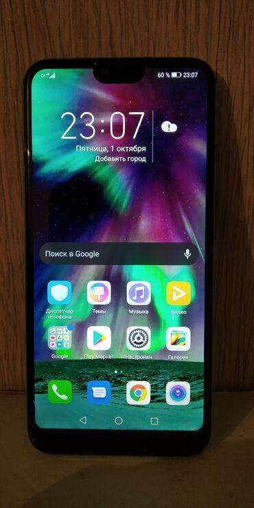 айфон 6 128 гб цена бу in Кыргызстан   APPLE IPHONE: Honor Honor 10   128 ГБ   Зеленый Б/у   Трещины, царапины