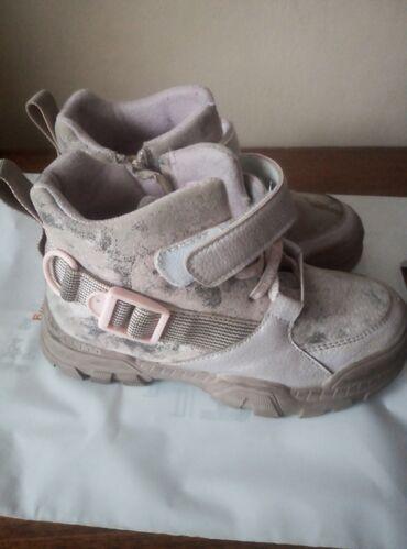 Детская обувь - Бишкек: Демисезонные ботасы, 32 размер