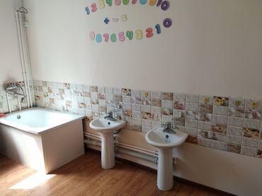 Детские сады, няни - Кыргызстан: Продаю/сдаю детский сад 300 кв.м. в хорошем районе