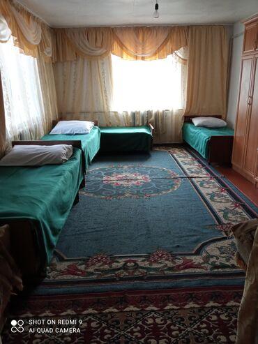 Отдых на Иссык-Куле - Каджи-Сай: Номер, АЛИНА Каджи-Сай, Детская площадка, Парковка, стоянка, Барбекю