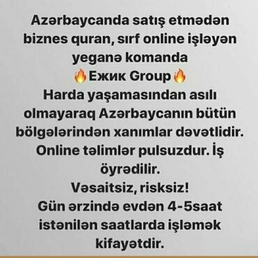 dizayner is elanlari - Azərbaycan: Marketoloq. Natamam iş günü