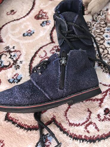 Дэми,туфли размер 25