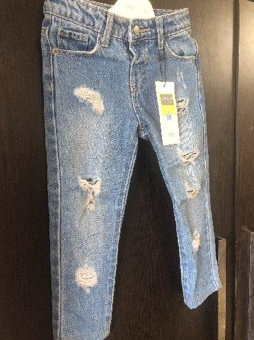 Детские джинсы и брюки в Кыргызстан: Детские джинсы, цвет голубой, новые, брала в Дубаи цвет голубой
