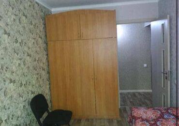 квартира берилет кок жар in Кыргызстан | ҮЙЛӨРДҮ САТУУ: 2 бөлмө, 44 кв. м