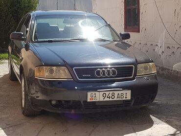 audi a6 3 mt в Кыргызстан: Audi A6 2.7 л. 2000