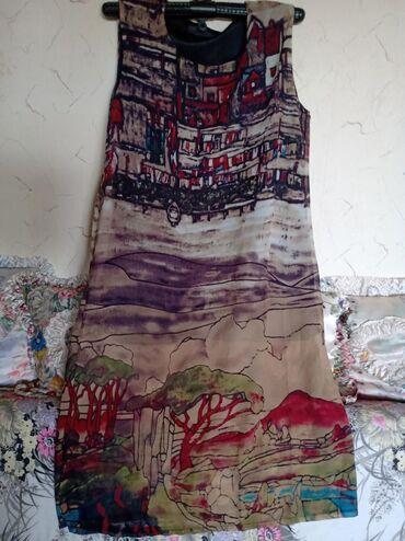 avo krzno obim u Srbija: Dress