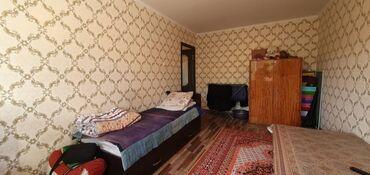 сдача комнат в Кыргызстан: Продается квартира: 2 комнаты, 45 кв. м