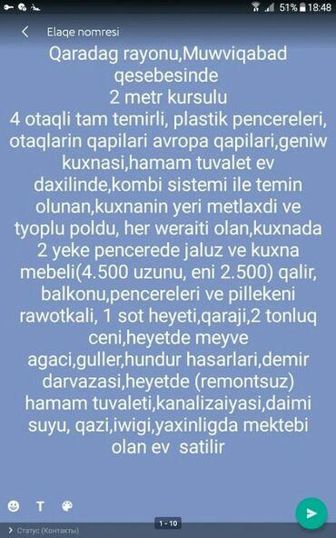 basovka satilir - Azərbaycan: Satılır Ev 100 kv. m, 4 otaqlı