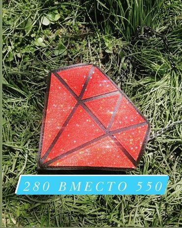 287 объявлений   СУМКИ: Товары по себестоимости сумка-кристалл на длинной цепочке. В связи с