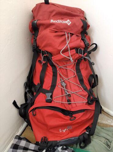 Рюкзаки в Джалал-Абад: Рюкзак туристический бу хорошее состояние