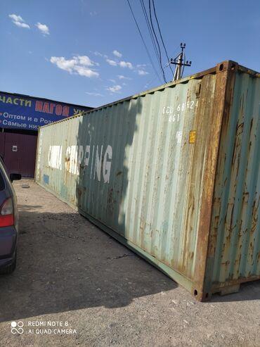 бетонные кольца для туалета цена в Кыргызстан: Морской 40 тон контейнер состояниеси отличное цена договорная