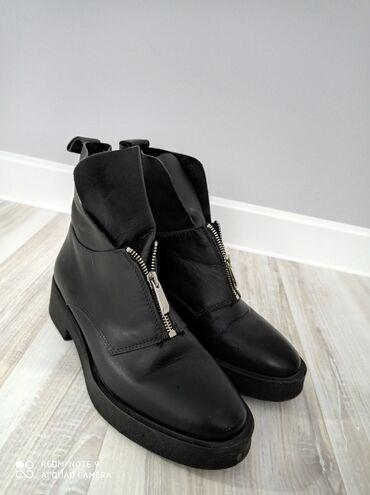 Кожаные демисезонные ботинки р 38 Zara