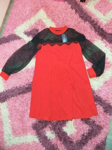 Nova haljina - 1.450,oodin - Batajnica