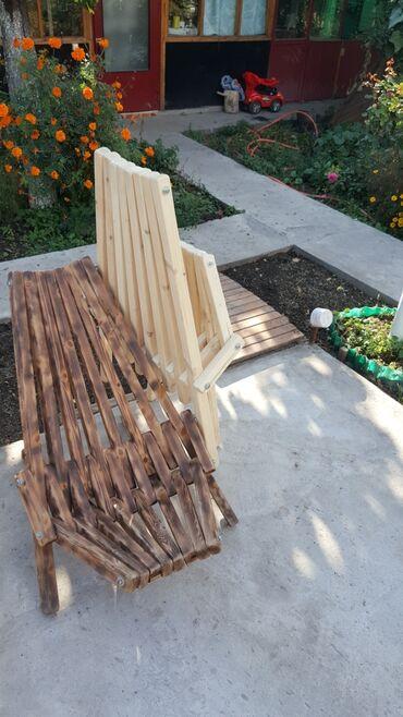 сколько стоит стоматологическое кресло в Кыргызстан: Кресло шизлонг