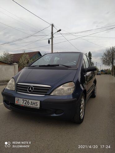 Mercedes-Benz A 160 1.6 л. 2001 | 142000 км