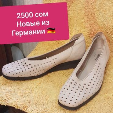 Новые женские туфли Arche (Франция) 41 в Бишкек