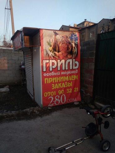 Продаю 2 будки гриль+2 аппарата,газ в Бишкек
