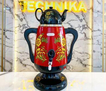 Самовар с чайником и отличным дизайном, отличное качество!!! 4литра!!!