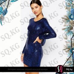 вязаное платье с открытой спиной в Кыргызстан: Синее платье из пайеток с открытой спиной  Материал: Хлопок Полиэстер