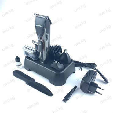 Комплект от SHINON SH - 1877 12в1- шевер для гладкого бритья бороды,-