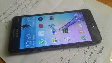 Продаю или меняю на iphone 5g  Samsung Grand Prime состояние отличное  в Беловодское