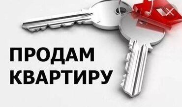 квартиры бишкек купить in Кыргызстан   АВТОЗАПЧАСТИ: 106 серия улучшенная, 4 комнаты, 90 кв. м