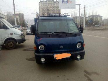 Портер на аренду в Бишкек