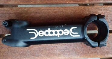 Sport i hobi - Zajecar: DEDA lula za bicikl 120mm OS (Korišćeno)Odlicno
