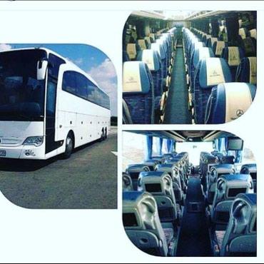 avto maqnitolalar - Azərbaycan: • Böyük tutumlu avtobusların sifarişi (sürücü+yanacaq daxil) • Mikroav