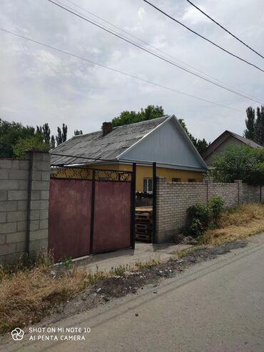 Продам Дом 65 кв. м, 3 комнаты
