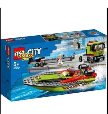 Lego kocke - Srbija: Lego kockice po super ceni od samo 5.000 dinara