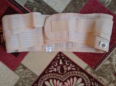 Бандажи, корсеты, корректоры - Кыргызстан: Продаю бандаж для беременных размер XXL