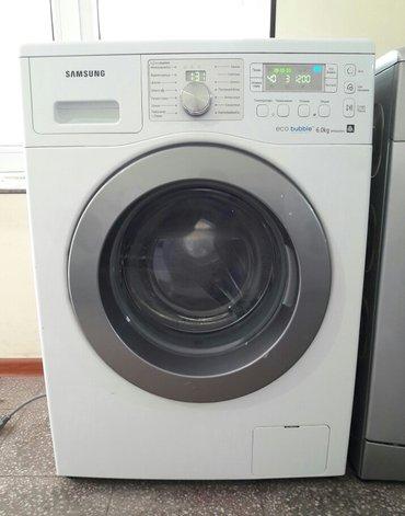 стиральную машинку samsung в Кыргызстан: Стиральная Машина