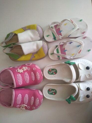 Продаю детскую девочковую обувь б/у, состояние отличное размеры от