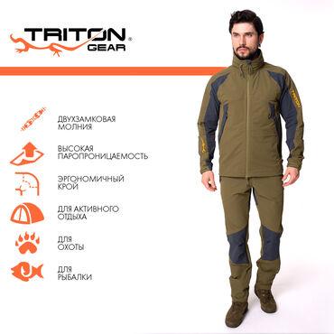 Другая мужская одежда в Бишкек: Reptil new костюм triton reptil - отличный вариант для охоты, рыбалки