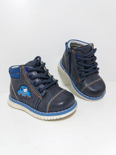трико для борьбы синий в Кыргызстан: Детская Ортопедическая обувь,Деми сезонная обувь фирмы
