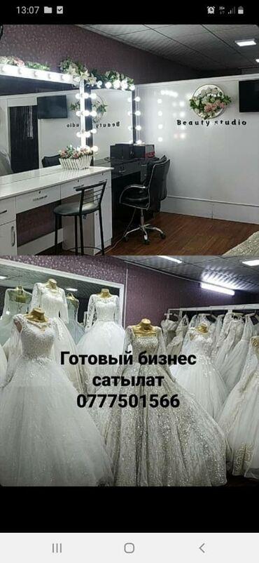 """Кыздар сатылат москва - Кыргызстан: Кызыл-Кия шаарынан, готовый бизнес """"свадебный салон"""" сатылат"""