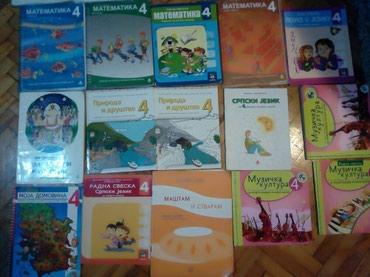 Knjige za 4 razred osnovne škole. Knjige su izuzetno očuvane. - Belgrade