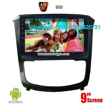 Roewe 950 Car radio Suppliers Model Number: SUV-R9257ACompatible