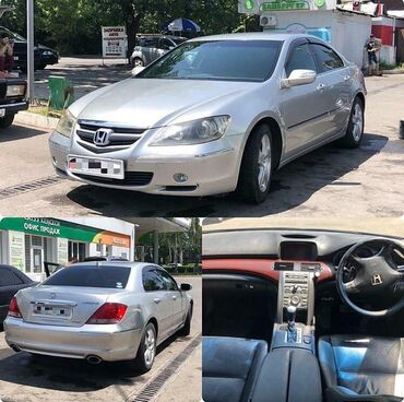 Honda Legend 3.5 л. 2004