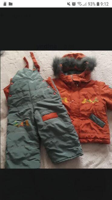 зимние развлечения в Азербайджан: Зимняя куртка и комбинезон, 2-3 года